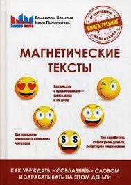 Купить книгу <b>Тендеры</b>. <b>Просто</b>. Быстро Прибыльно. 3-е изд ...