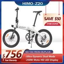 <b>himo z20</b> lithium battery