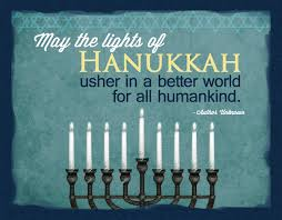 Hanukkah Archives - American Greetings Blog
