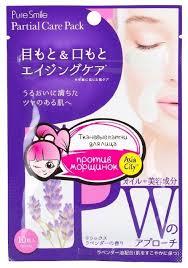 Sun Smile Care <b>Патчи тканевые для зоны</b> вокруг глаз и ...
