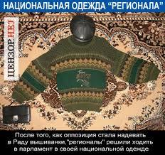 У Януковича дом под Ростовом, а его сын купил особняк в Барвихе, - Гелетей - Цензор.НЕТ 5517