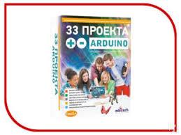 Купить <b>Конструктор Смайл Arduino ENS-411</b> 33 проекта в Москве ...