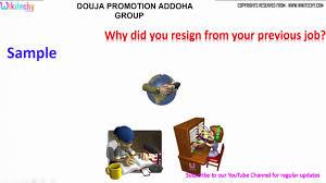 douja promotion addoha group top interview questions and answers douja promotion addoha group top interview questions and answers douja مجموعة تعزيز الضحى