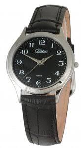 Купить <b>часы Слава</b> Традиция в Москве по низкой цене