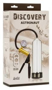 <b>Вакуумная помпа Discovery Astronaut</b> 6907-00Lola - Инспирит ...