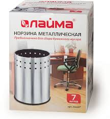 "<b>Корзина металлическая для мусора</b> Лайма ""Bionic"", 7 л, матовая ..."