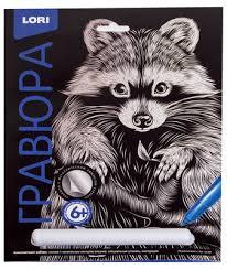 Гравюры для детей в Минске, купить гравюру в интернет ...