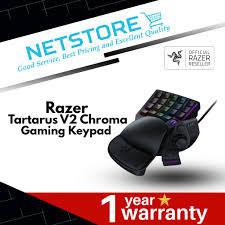 <b>Razer Tartarus V2</b> Chroma Gaming Keypad - <b>RZ07</b>-<b>02270100</b>-<b>R3M1</b>