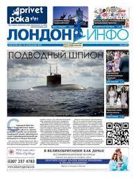 №40-41 (91-92) / 16 - 22 November 2012 by IPGL - issuu