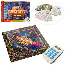 ROZETKA | Настольная <b>игра</b> Bambi Монополия Империя (M 3801 ...