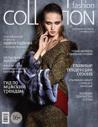 Fashion Collection September 2013 by Fashion Collection - issuu