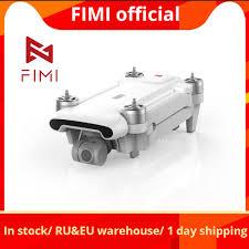 2020 <b>In Stock FIMI X8SE</b> 2020 Version Camera Drone RC ...