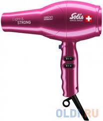 <b>Фен Solis Light &</b> Strong pink — купить по лучшей цене в ...