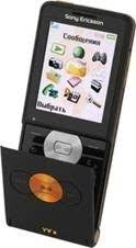 Обзор <b>сотового телефона Sony</b> Ericsson W350i · 06 июн 2008 ...