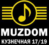 Лампы <b>JJ Electronic</b> для гитарных усилителей - купить в Харькове ...