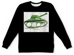 Детский свитшот унисекс Супер <b>танк</b> #2547738 в Москве ...