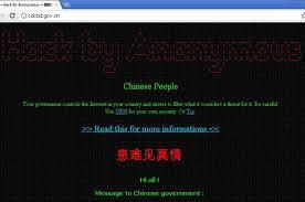 Anonymousi upali u stranice kineske vlade
