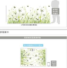 % 3D <b>green grass</b> Butterfly <b>flowers baseboard</b> PVC Wall Stickers ...