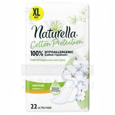 Купить <b>Прокладки</b> Натурелла (Naturella) <b>Cotton Protection</b> по ...