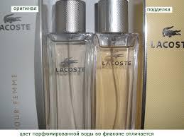 Картинки по запросу подделки парфюмерии