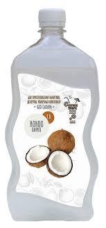 wts сироп кокос 1 л