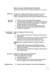 resume examples  resume education examples cover letter examples    resume education examples for objective   skills and volunteering experience