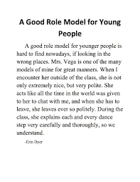athletes as role models essay preview essay on role model essay role models essay
