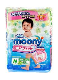 Подгузники-<b>трусики Moony Man универсальные</b> M (6-10 кг), 58 ...