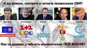 Коалиция готова поддержать все правительственные инициативы, - Луценко - Цензор.НЕТ 4846