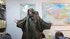 Плащ-<b>накидка на рюкзак Tatonka</b> «CAPE Men» | 2899 руб. ($47 ...
