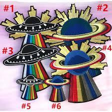 1 Pc large <b>UFO patch</b> applique <b>clothing</b> textiles <b>clothing</b> DIY craft ...