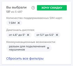 ᐈ <b>Ремни BLACK DIAMOND</b> — купить — цена от 547 грн — F.ua