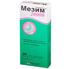 Купить Мезим 20000 таблетки №20 88959 в Ярославле <b>по</b> цене ...