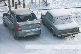«Суперантигель»: секрет легкого запуска в морозы   <b>Auto Grand</b>