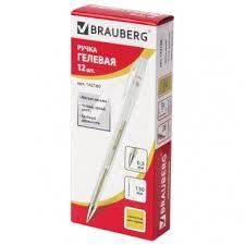 <b>Ручка гелевая BRAUBERG</b> 0,5 мм ЗОЛОТО – Купить оптом и в ...