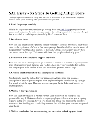 ways to write a good essay
