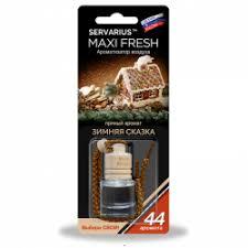 <b>Maxi Fresh</b> — купить товары бренда <b>Maxi Fresh</b> в интернет ...