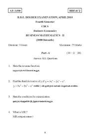alagappa university bba question papers studychacha what is statistics 2 state the uses of statistics in banking 3 define secondary data 4 what is sample 5 state the objectives of tabulation