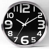 <b>Часы</b> для дома <b>Вега</b> купить, сравнить цены в Екатеринбурге ...
