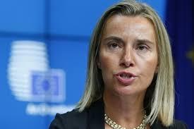В ЕС обеспокоены нападениями на депутатов парламента ...