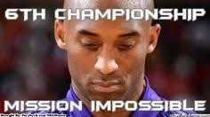 Funny NBA Memes on Pinterest | Meme, 2 Chainz and Derrick Rose via Relatably.com