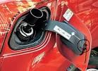 Как снять крышку бензобака форд