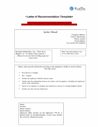 letter of recommendation templates samples sample letter of recommendation