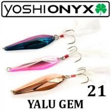 Колеблющиеся <b>блесны Yoshi Onyx</b>