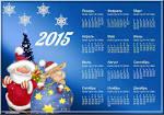 Виртуальные открытки с новым 2015 годом бесплатно