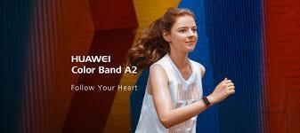 HUAWEI <b>Color</b> Band A2, heart rate monitor, <b>fitness</b> band | HUAWEI ...