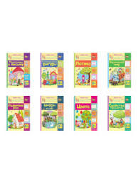 Купить книги для детей от 1 года в интернет магазине ...