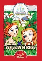Каталог Книги «<b>Знаток</b>» от магазина | Интернет-магазин ...