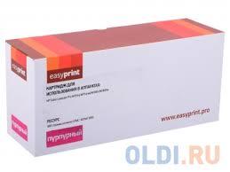 <b>Картридж EasyPrint LH-CF531A</b> пурпурный (magenta) 900 стр ...
