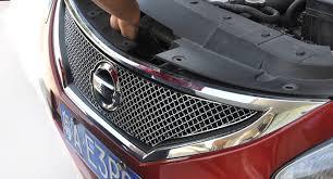 <b>Решетка радиаторная SOTA</b> для Nissan New Tiida C13R 2015 -
